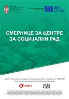 Smernice za centre za socijalni rad